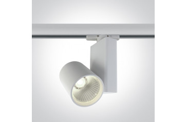15W White track spot with COB LED, ideal for shops and showrooms