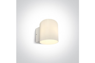 White Wall light 10W LED IP65