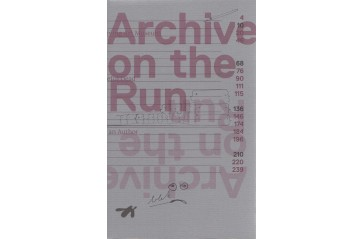 Archive on the Run