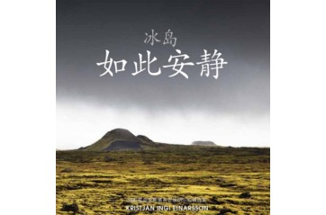Iceland so Quiet – Chinese